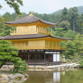 An image of the Golden Pavilion in Kyoto, Japan.